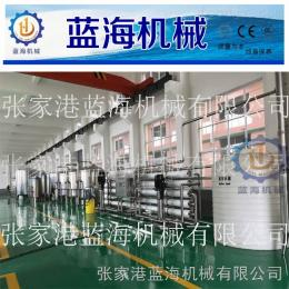 LH-FST纯净水过滤器/处理器RO反渗透水过滤设备