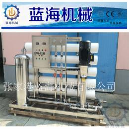 LH-FST整套纯净水过滤设备RO反渗透装置
