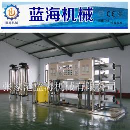 饮用水处理设备RO反渗透过滤器生产设备