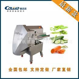 科迈达 多功能切菜机 切菜机 净菜加工设备 中央厨房设备 果蔬加工