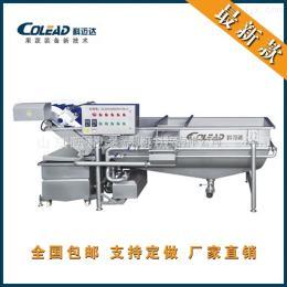 WQS-CL-3480-F-B科迈达 卧式混流喷冲清洗机 果蔬清洗机 洗菜机 中央厨房设备
