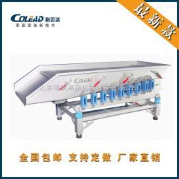 ZDK-CL-2150-YS-SJ科迈达 豆芽脱壳机  蔬菜加工设备 净菜加工设备