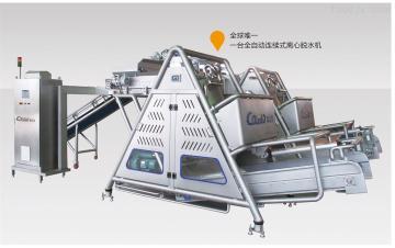 QTS-CL-725-L-S蔬菜脱水机