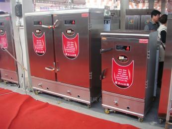 双门商用单门、双门、蒸饭柜