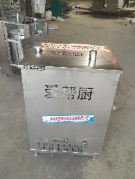 ABC-ZQ80燃气节能蒸汽机