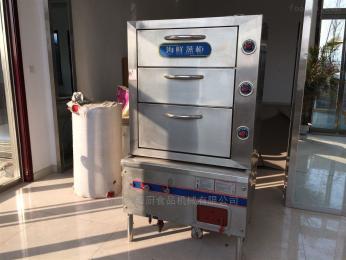 供应爱帮厨机械设备不锈钢海鲜蒸柜