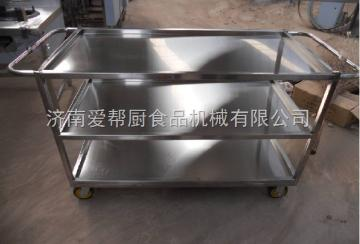 供应厨房用车系列不锈钢三层餐车