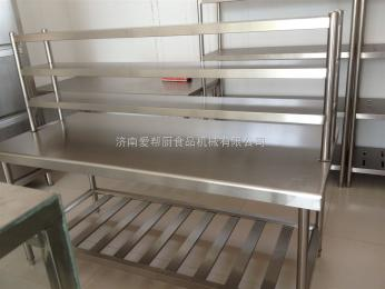 供应炊具设备不锈钢双层带架子工作台