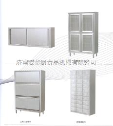 大量供應不銹鋼設備儲物柜系列