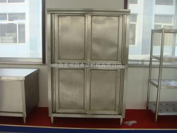 供应爱帮厨厨房设备不锈钢商用储物柜