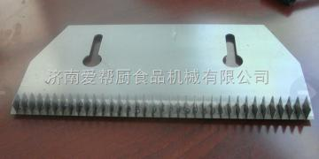 供应银鹰炊具配件1000型切菜机方块刀