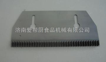 供應切菜機配件不銹鋼刀片