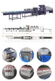 DLL直线式热收缩膜包装机