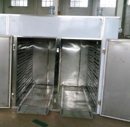 HG-2/2供应药材烘干箱,箱式干燥机,辣椒烘干机