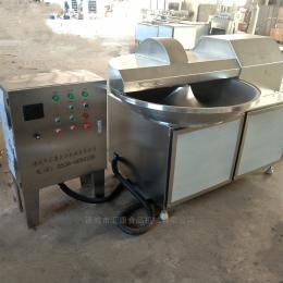 ZB-20型生姜斩碎机,蔬菜颗粒斩拌机,海带泥斩拌机,果蔬斩碎机