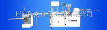 LM-3900型供应包子馒头一体机