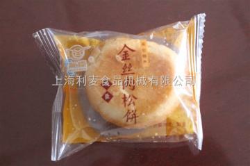 肉松饼成套机械厂家直销