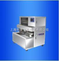 LM-260型自动排盘机月饼排盘机zui低价售》快找利麦啦