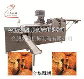 WDSM-II型全自動金華酥餅機