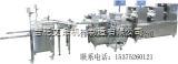 WDSM全自動方饅頭生產線