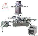 WDSM-III型合肥文鼎面包生產線