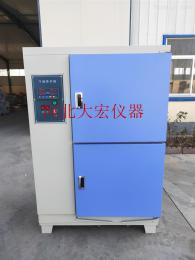 SGS-350干縮養護箱