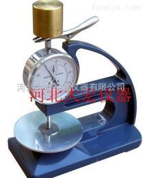 测厚仪HD-10型防水卷材测厚仪