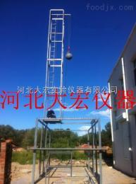 AQW-1安全网抗冲击及耐贯穿性能试验机