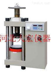 混凝土压力机TYE-2000型数显压力试验机
