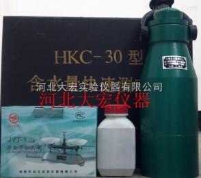 HKC-30土壤含水量快速測定儀