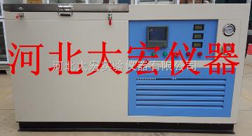 TDR-10快速凍融試驗箱