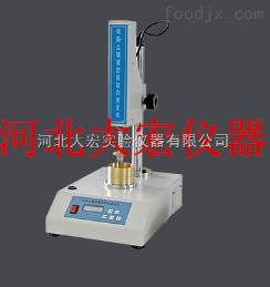 TYS-3TYS-3電腦土壤液塑限聯合測定儀