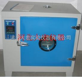 电热鼓风干燥箱价格101-2型数显电热鼓风干燥箱
