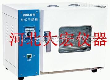 电热鼓风干燥箱202型电热恒温干燥箱
