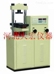 水泥压力机DYE-300水泥抗折抗压试验机