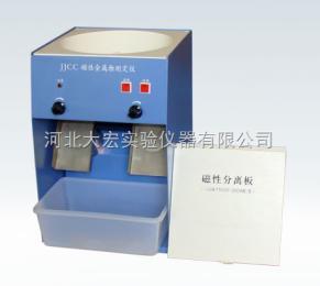 SD-04石粉含量測定儀型號