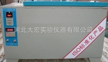 ZSA-5A磚瓦爆裂蒸煮試驗箱