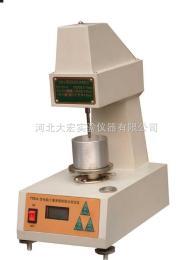 TYS-3电脑土壤液塑限联合测定仪