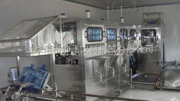 QGF大桶水灌装生产线
