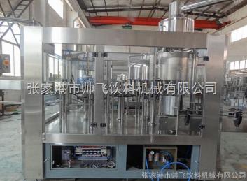QGF小型纯净水生产设备