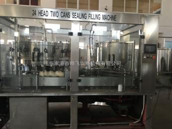 DCGF型碳酸飲料易拉罐生產線