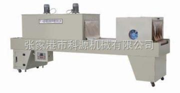 LYBS-6545B半自动热收缩包装机