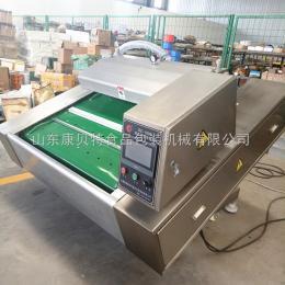 山东包装机 全自动滚动式真空包装设备