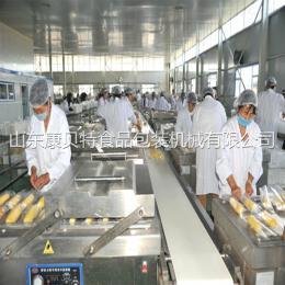 糯玉米真空包裝機廠家常年供應真空設備