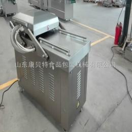 供应食品真空机 高品质真空设备包装机