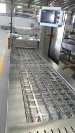 DRZ-420真空包装机豆干连续拉伸膜真空包装机封口机