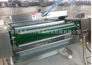 GB-1000供应果脯滚动真空包装机|不锈钢滚动真空包装机
