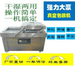 *真空包装机|小型双室真空封口机|食品真空机