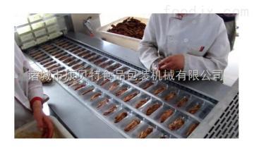 DRZ-420山东自动连续封口真空包装机|食品包装机械