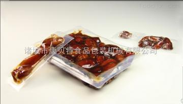 DRZ-420厂家畅销枣肉打码系统真空包装机-椰枣真空包装设备